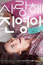 My Dear Girl, Jin-young