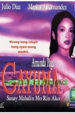 Gayuma