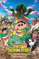 Crayon Shin-chan: My Moving Story! Cactus Large Attack!