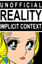 Unofficial Reality