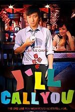 I'll Call You