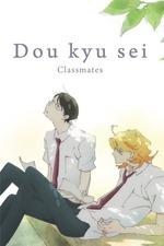 Dou kyu sei – Classmates