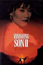 Vanishing Son II