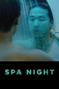 Spa Night