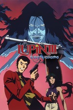 Lupin the Third: Island of Assassins