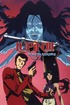 Lupin the Third: Walther P38