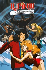 Lupin the Third: Da Capo of Love - Fujiko's Unlucky Days