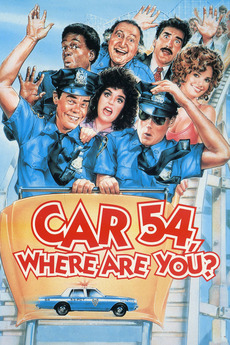Car 54 Where Are You 1994 Directed By Bill Fishman Reviews