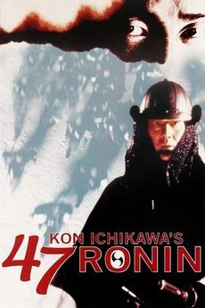 47 Ronin (1994) directed by Kon Ichikawa • Reviews, film +