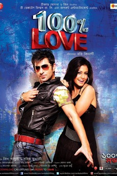 100% Love (2012) Bengali Movie 360p HDRip 250MB Download