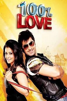 100% Love (2012) Bengali Movie 360p HDRip 250MB Download