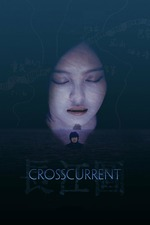 Crosscurrent