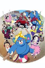 Mr. Super Bear