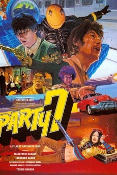 Party 7 (2000)