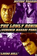 Lowly Ronin 4: Living Hell