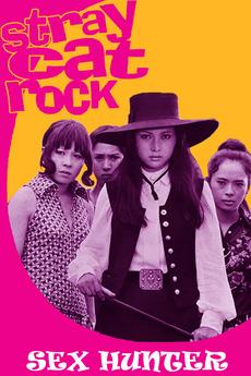 Stray Cat Rock: Sex Hunter (1970) directed by Yasuharu