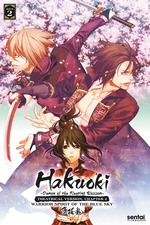 Hakuoki - Demon of the Fleeting Blossom – Warrior Spirit of the Blue Sky