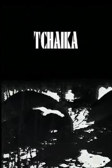 Tchaïka (1994)