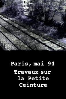 Petite ceinture (1994)