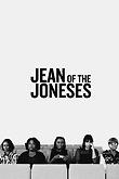 Jean of the Joneses