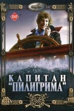 Captain of the Pilgrim