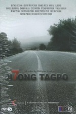 Pi7ong Tagpo