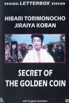 Secret of the Golden Coin