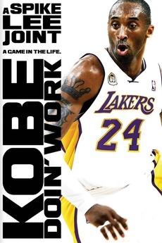 Kobe Doin' Work (2009)