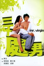 Mr. Virgin
