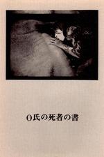 Mr O's Book of the Dead