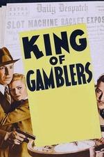 King of Gamblers