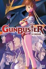 Gunbuster vs Diebuster Aim for the Top! The GATTAI!! Movie