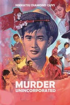 Murder Unincorporated