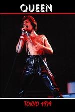 Queen: Live in Tokyo