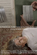 A Magical Substance Flows Into Me