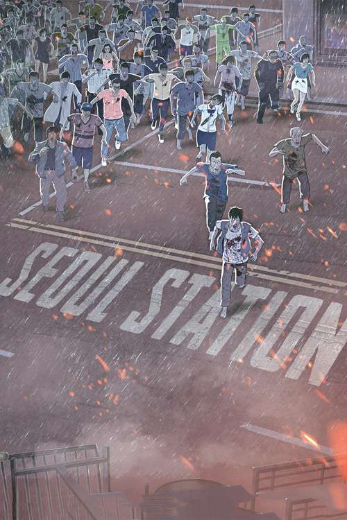 Seoul Station movie poster