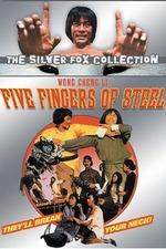 Five Fingers of Steel