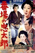 Chutaro of Banba