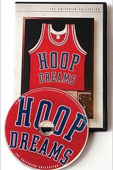 Life After Hoop Dreams (2015)