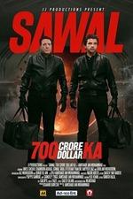 Sawaal 700 Crore Dollar Ka