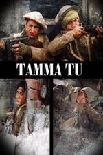 Tama Tū