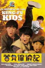 The Kung Fu Kids III