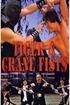 Tiger & Crane Fists