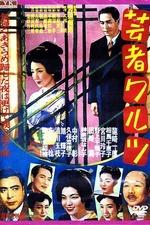 Geisha Waltz