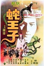 The Snake Prince