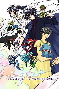 Clamp in Wonderland