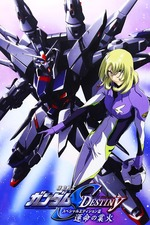 Mobile Suit Gundam SEED Destiny Special Edition III - Flames of Destiny