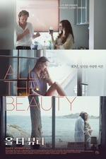All the Beauty