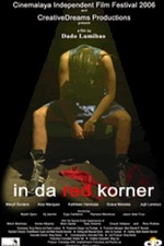 In da Red Corner