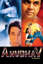 Anubhav: An Experience